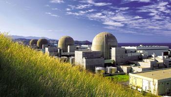 Hanul Nuclear Plant